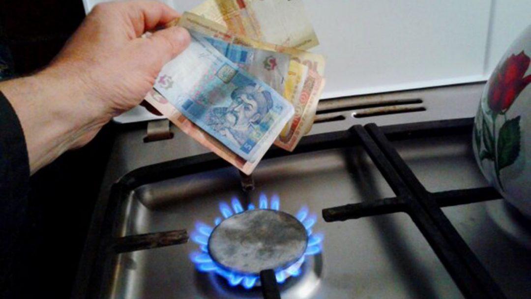 Нова ціна на газ: хто в Україні буде платити найменше – тариф на газ у травні