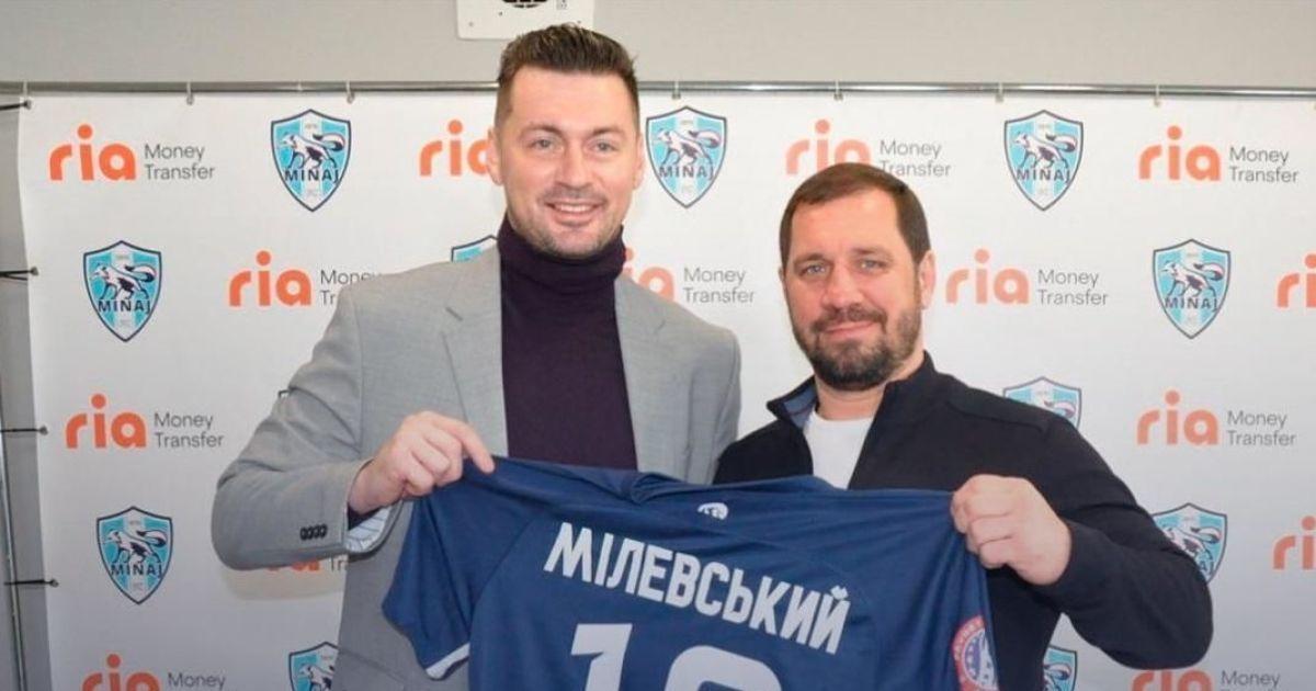 """Артем Мілевський покидає """"Минай"""""""