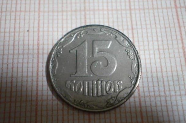 Понад тисячу доларів за монету: як виглядають копійки, які продають за великі гроші