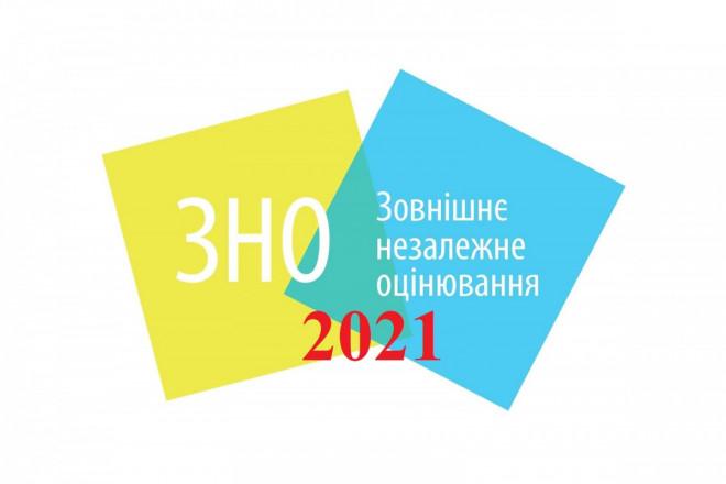 Завтра в Україні стартує ЗНО.  В Ужгороді працюватимуть 2 пункти тестування