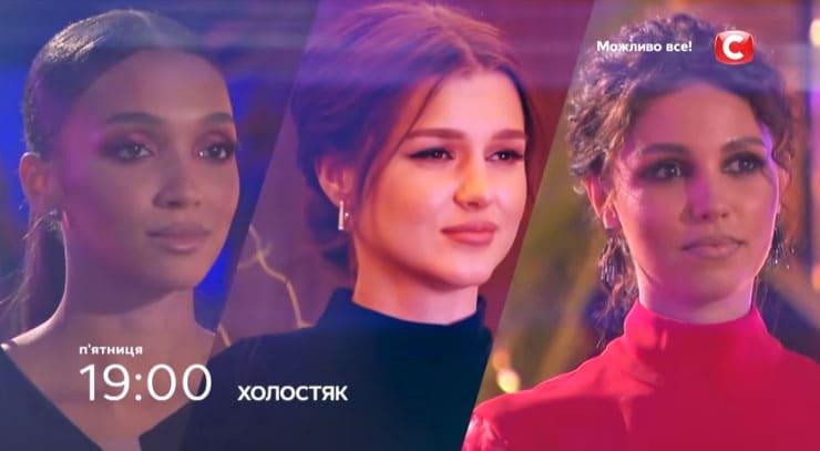 Фінал шоу Холостяк 11, 2021 року: відомо, хто виграв – ім'я переможниці