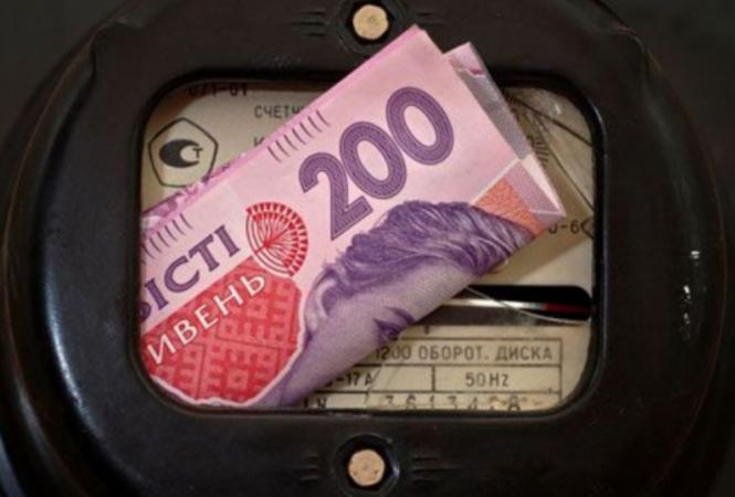 Тариф на електроенергію із 1 липня може зрости до 4 гривень за кіловат