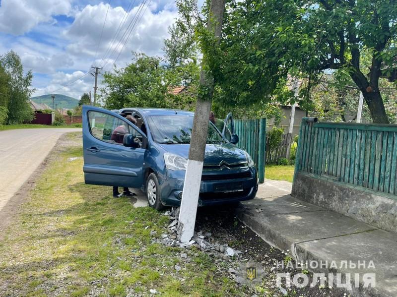 Аварія на Закарпатті: під колеса авто потрапила дитина