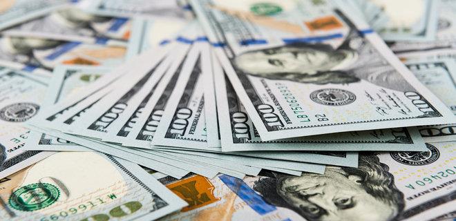 Курс валют на сьогодні, 26 травня: скільки коштують євро та долар