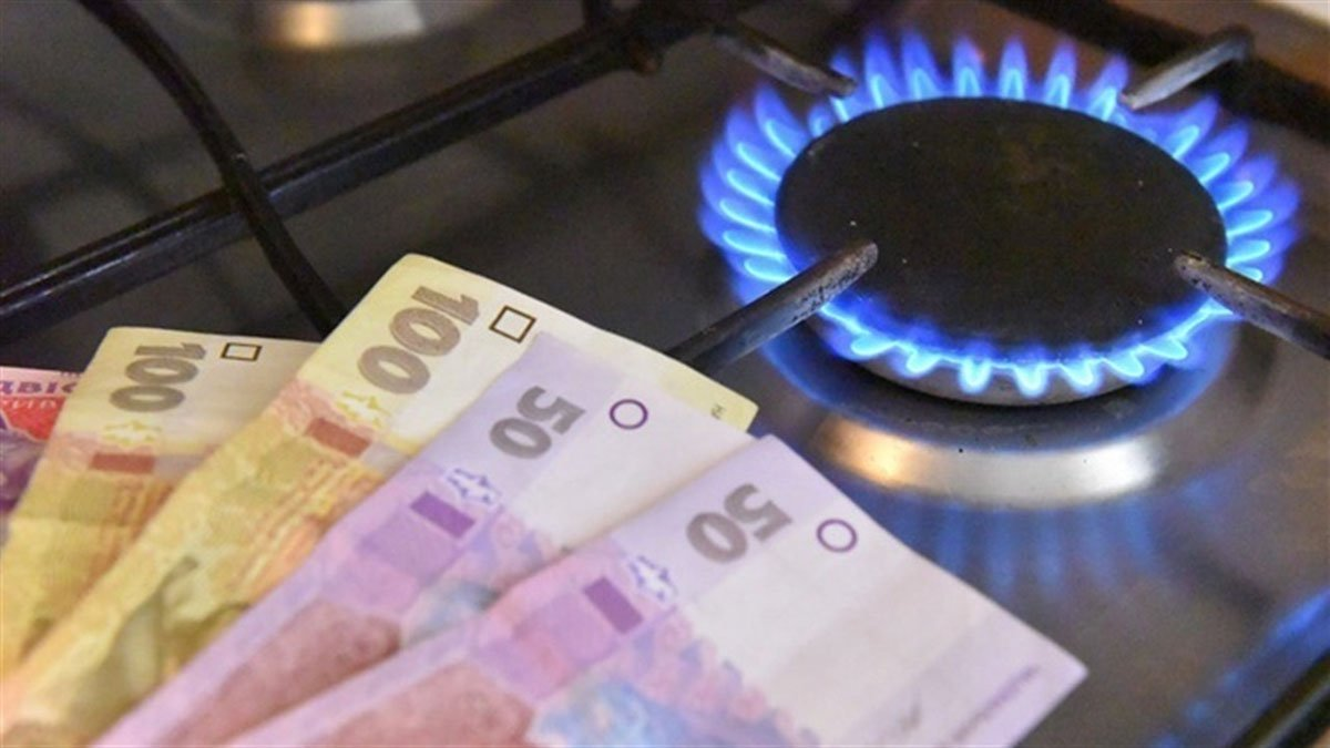 Ціна на газ – червень 2021 року: постачальники оприлюднили свіжі цінники