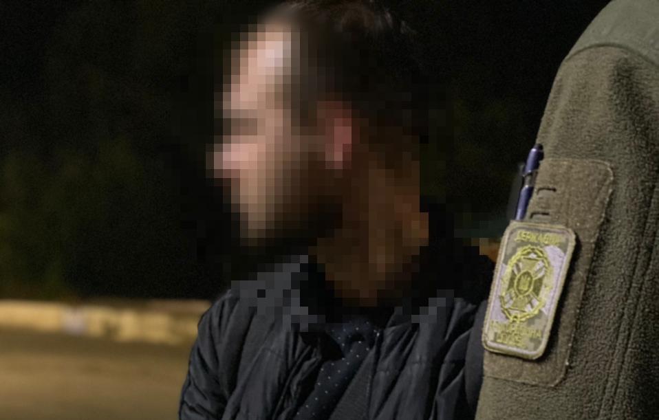 Прикордонники затримали розшукуваного за злочин українця