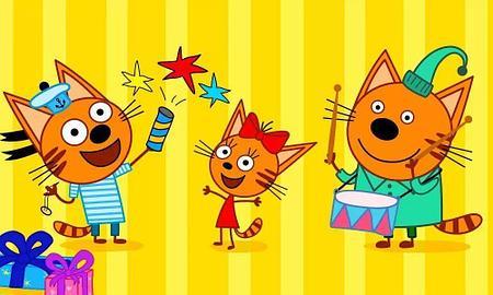 Маленьких мукачівців запрошують на дитяче шоу «Три коти»