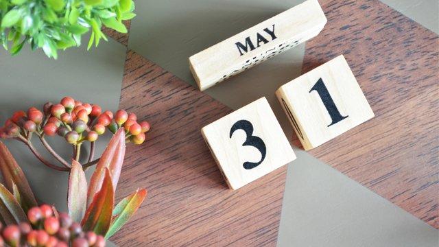31 травня – яке сьогодні свято та що не можна робити