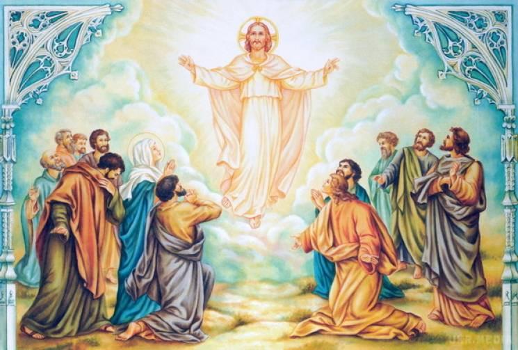 Свята у червні 2021 року: коли Вознесіння, Трійця та починається Петрів піст