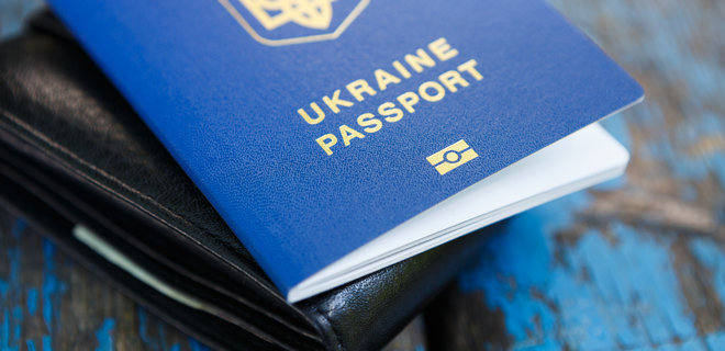 Сусідня країна вводить нові правила в'їзду для іноземців, включно й українців