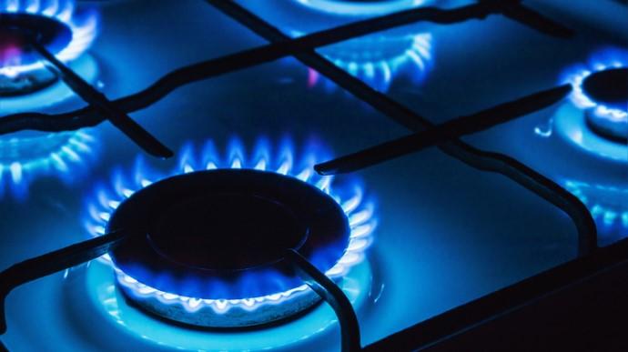 Ціна на газ у червні: відомий тариф на газ для клієнтів ПОН