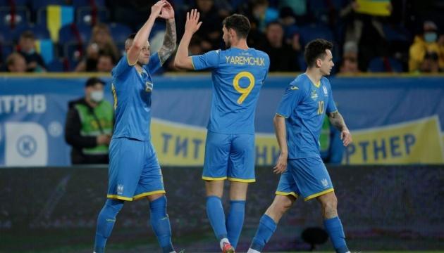 Чемпіонат Європи 2020 року – 2021: розклад матчів, де дивитись онлайн та коли грає збірна України