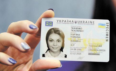 Українців попередили про можливе тимчасове припинення видачі посвідчення водія