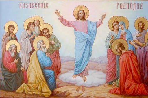 10 червня – свято Вознесіння: історія, традиції та що не можна робити