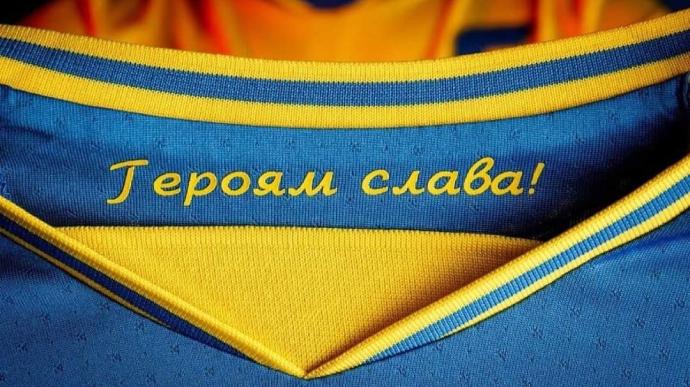 "Футбольним символом держави затвердили гасло ""Слава Україні – Героям слава"""