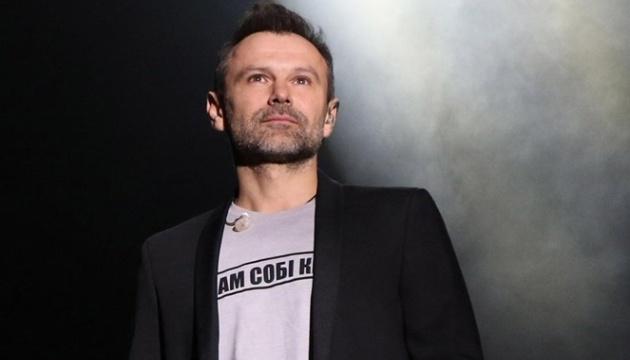 Вакарчук приголомшив українців заявою