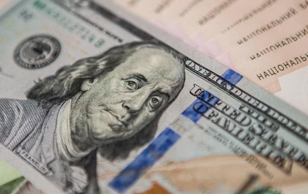 Курс долара на червень 2021 року: курс валюти може опуститись нижче за психологічну позначку