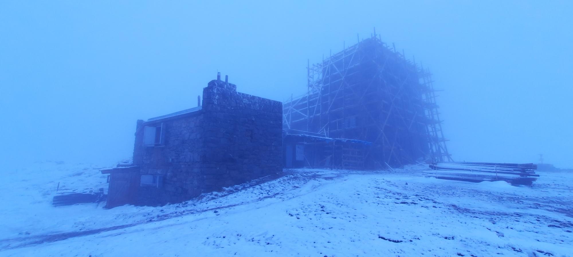 На високогір'ї Закарпаття випав сніг