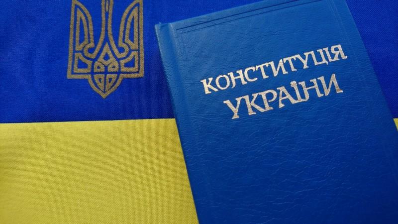 День Конституції України 2021: скільки буде вихідних