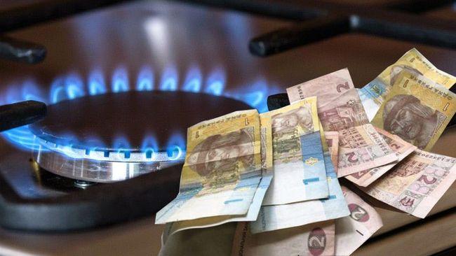 Тариф на газ 2021: як українцям платити менше