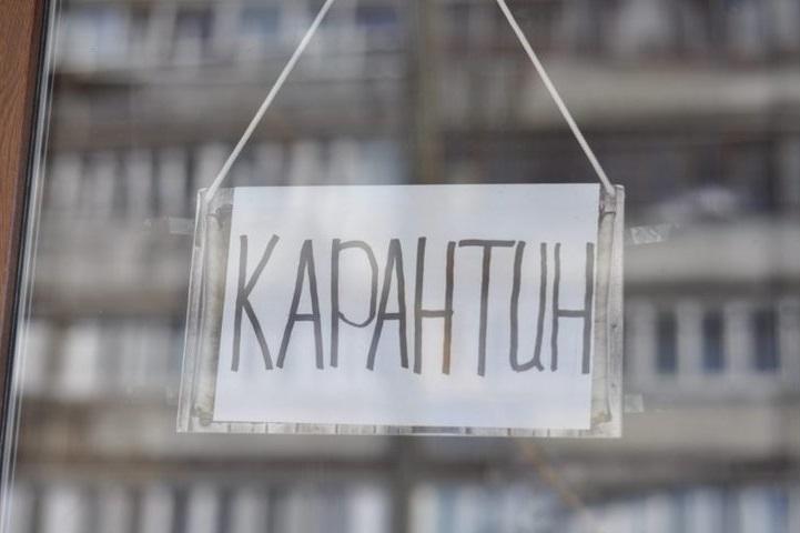 В Україні продовжують карантин, але послаблюють деякі обмеження