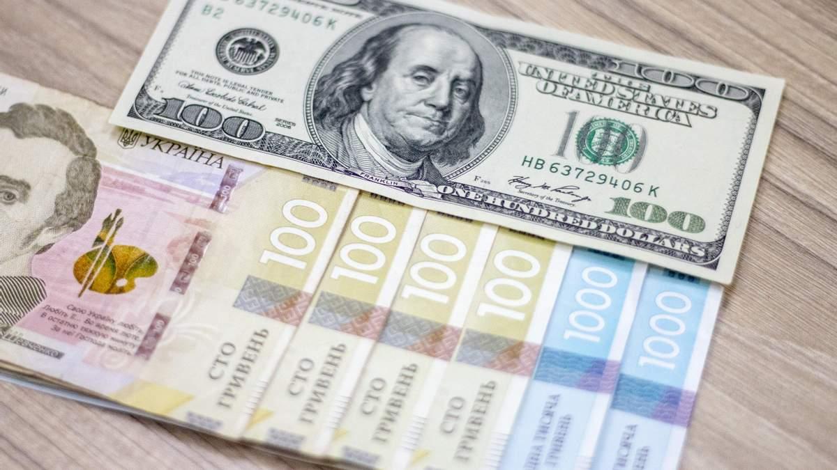 Гривня дешевшає відносно євро та долара: курс валют на 23 червня