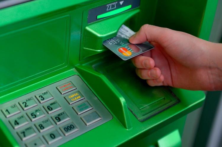ПриватБанк підвищив комісію за оплату послуг через Приват24: нові ціни