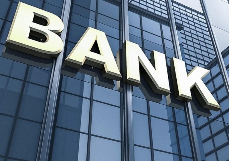 Що відбувалось в одному з банків Мукачева: подробиці