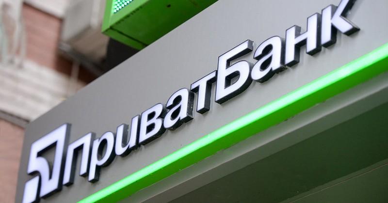 """У клієнтів """"ПриватБанку"""" почали зникати гроші з карток: що відбувається і чи повернуть кошти"""