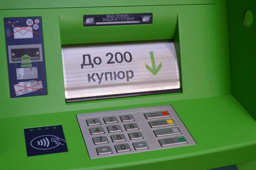 Зникнення грошей з карток: ПриватБанк звернувся до клієнтів