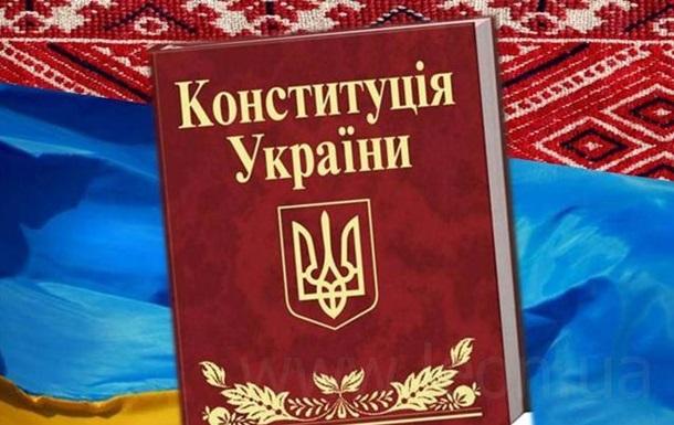 28 червня – День Конституції України та початок Петрового посту