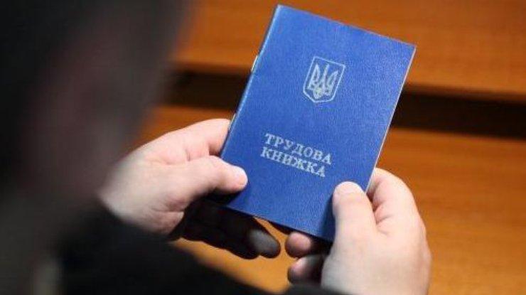 Українців попередили, що для виходу на пенсію потрібно більше працювати