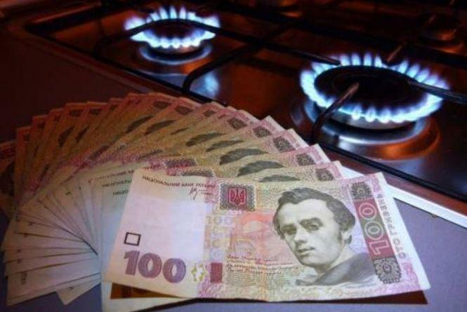 Ціна на газ у липні 2021 року: компанії почали оприлюднювати тарифи