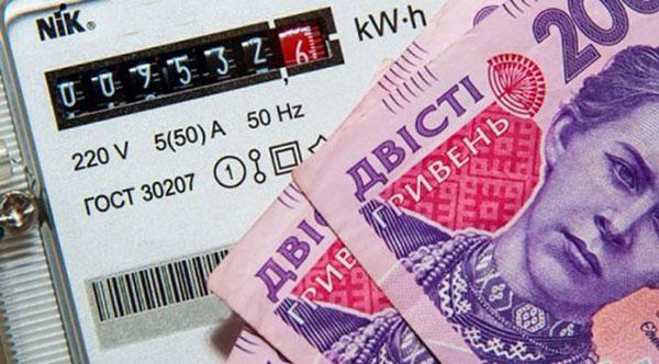 Новий зручний формат – оплата за розподіл електроенергії через постачальника