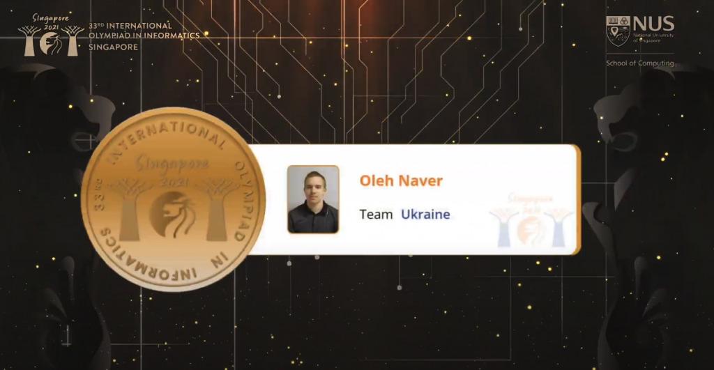 Закарпатець виборов золоту медаль на Міжнародній учнівській олімпіаді з інформатики