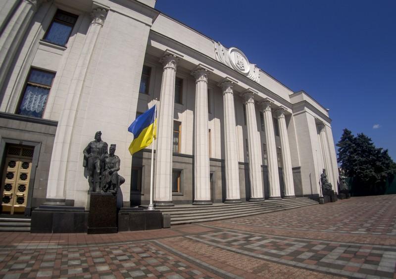 З'явилося відео сутички нардепів у їдальні Верховної Ради