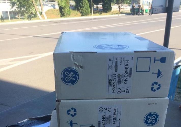 Митники розповіли, які товари намагались завезти в Україну