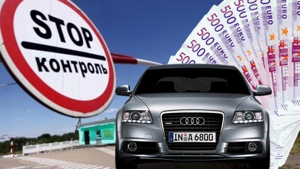 Закарпатцям пропонують пригнати та розмитнити авто з Європи за приємною ціною