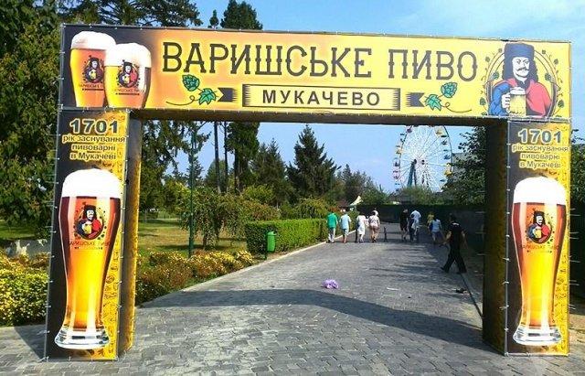 Мукачево анонсувало масштабний фестиваль у серпні