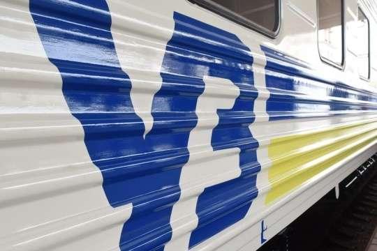 """""""Укрзалізниця"""" попереджає про затримку потягів у зв'язку зі складними погодними умовами"""