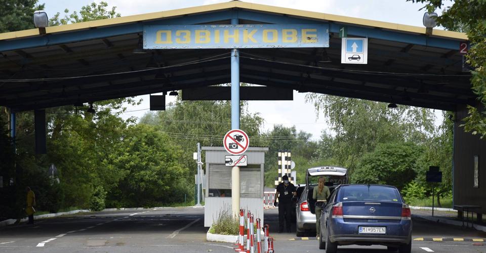 На кордоні з Угорщиною не працюють два пункти пропуску: названо причину