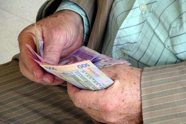 В Україні зросли пенсії
