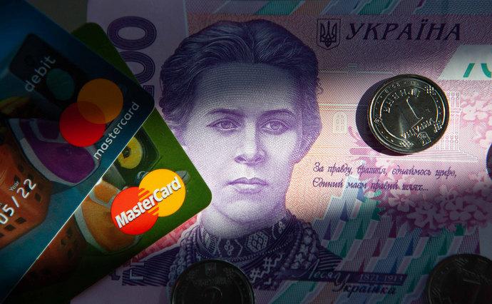 Українців почнуть по-новому карати за борги