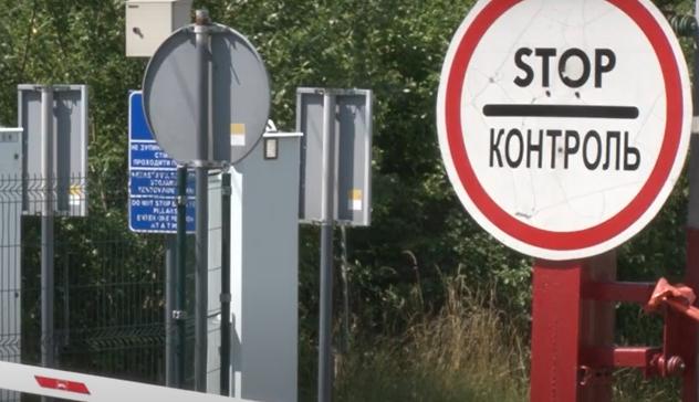 Не впустять до країни: прикордонники нагадали українцям про важливі зміни