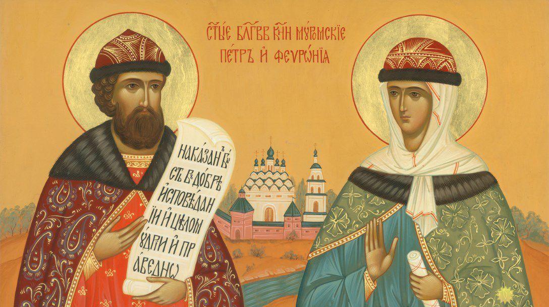 Яке сьогодні церковне свято, народні прикмети і традиції 8 липня