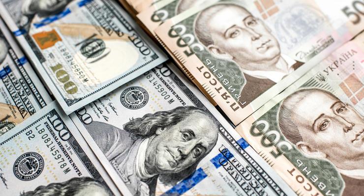 Курс валют на 9 липня та найближчі вихідні