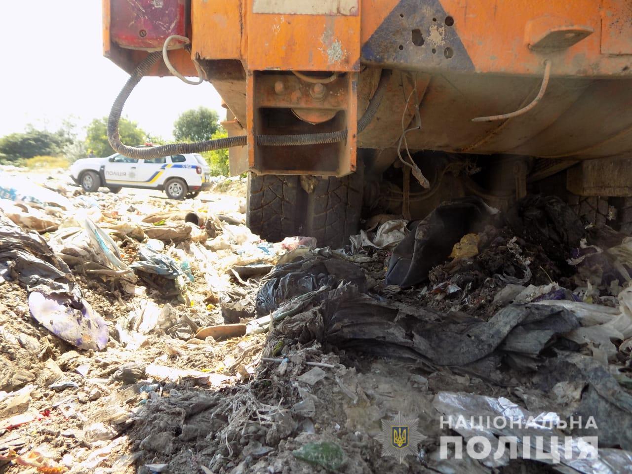 Жінка на сміттєзвалищі потрапила під колеса спецтранспорту: вона загинула