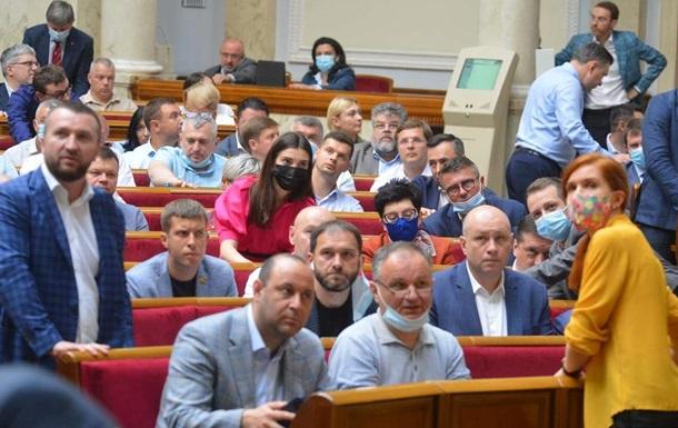 Президент Зеленський ініціював позачергове засідання Верховної Ради