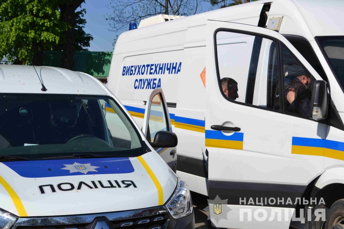 """Невідомі повідомили про """"замінування"""" популярної на Мукачівщині бази відпочинку"""