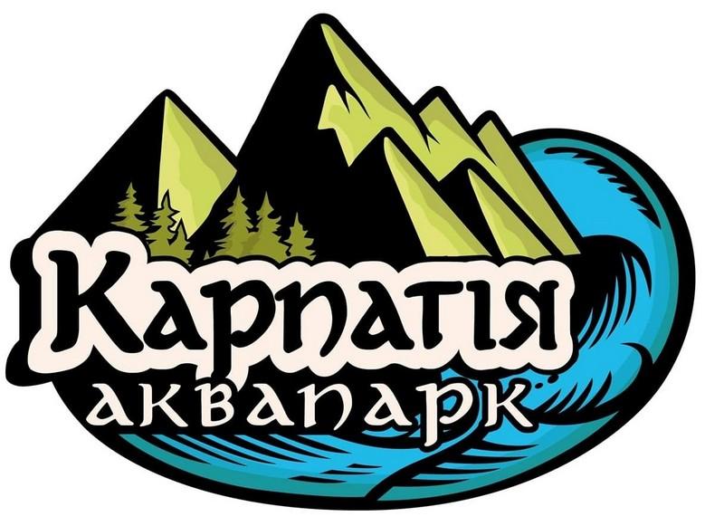 Аквапарк Карпатія Мукачево: ціни 2021 на відпочинок